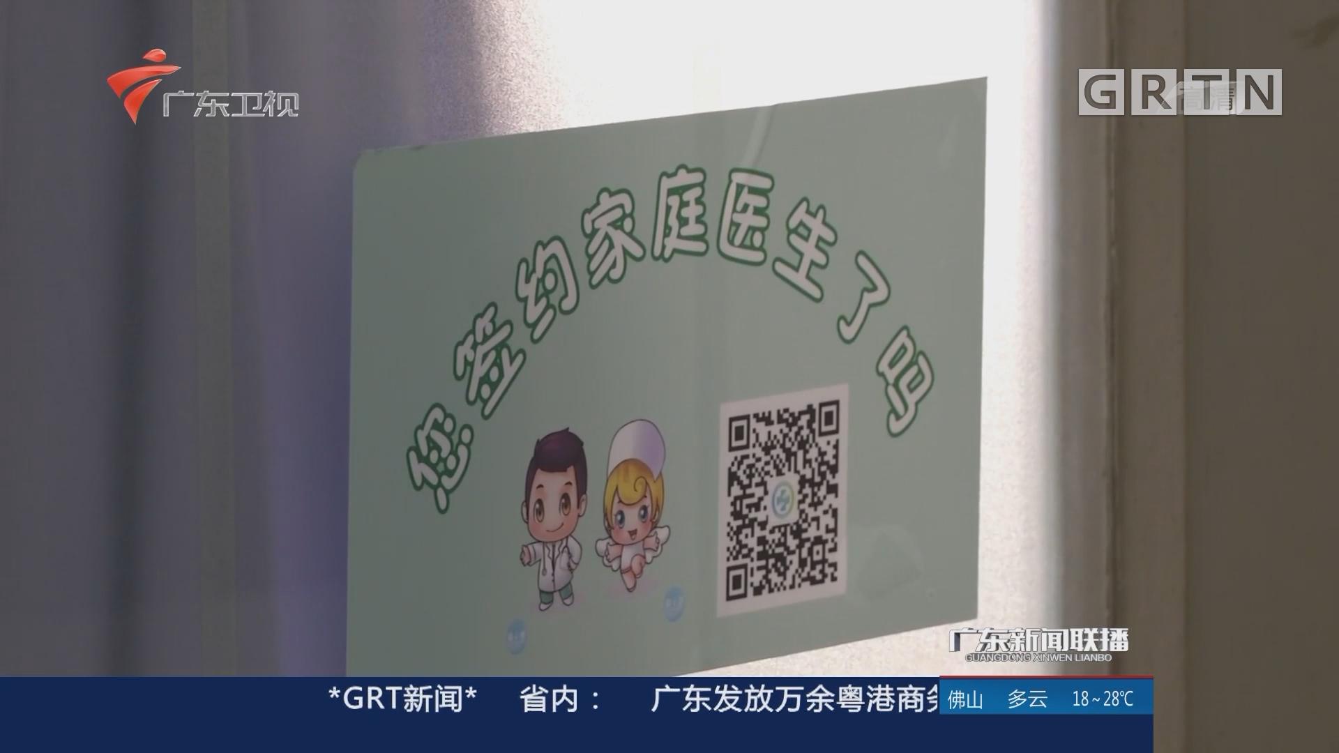 深圳:明起实施《家庭医生服务规范》