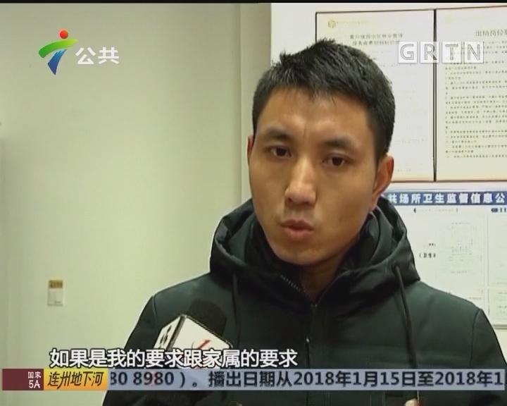 惠州:小区广告牌未固定 四岁幼儿被砸伤