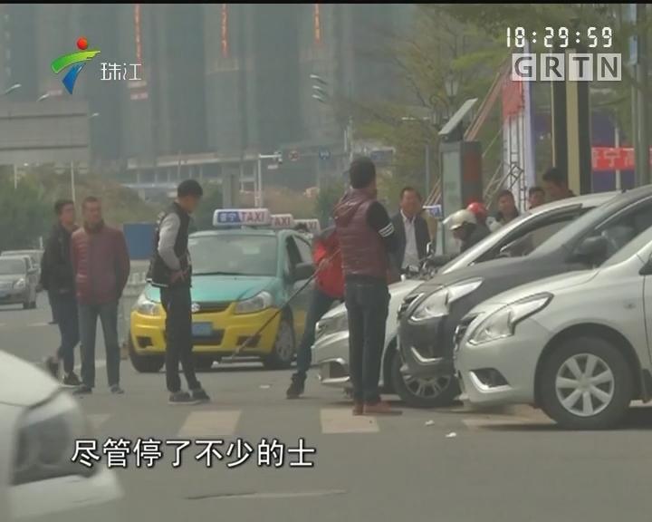 """揭阳普宁高铁站外 """"黑车""""司机猖狂宰客"""