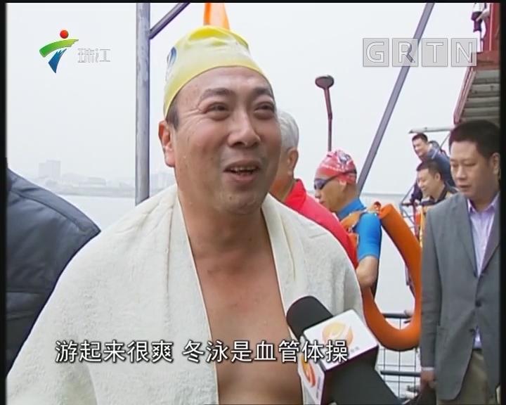 揭阳:粤东五市冬泳爱好者榕江竞风流