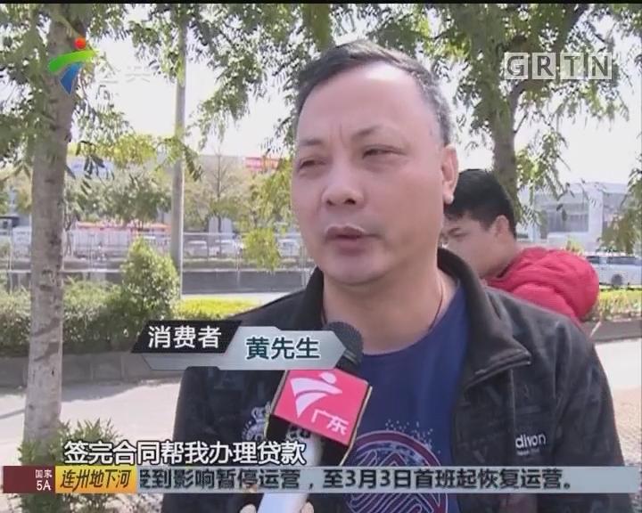中山:4S店人去车空 二十余位车主无法提车