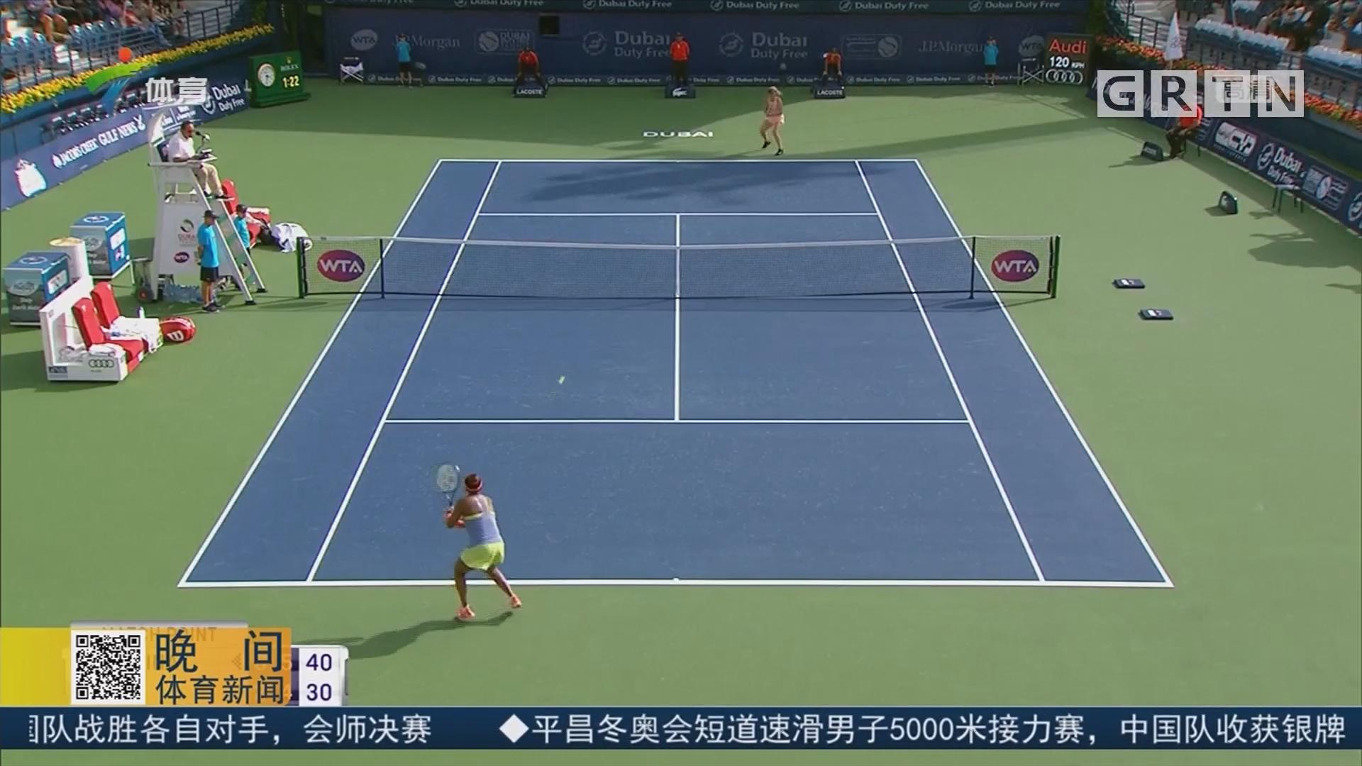 WTA迪拜赛 穆古拉扎携手科贝尔晋级四强