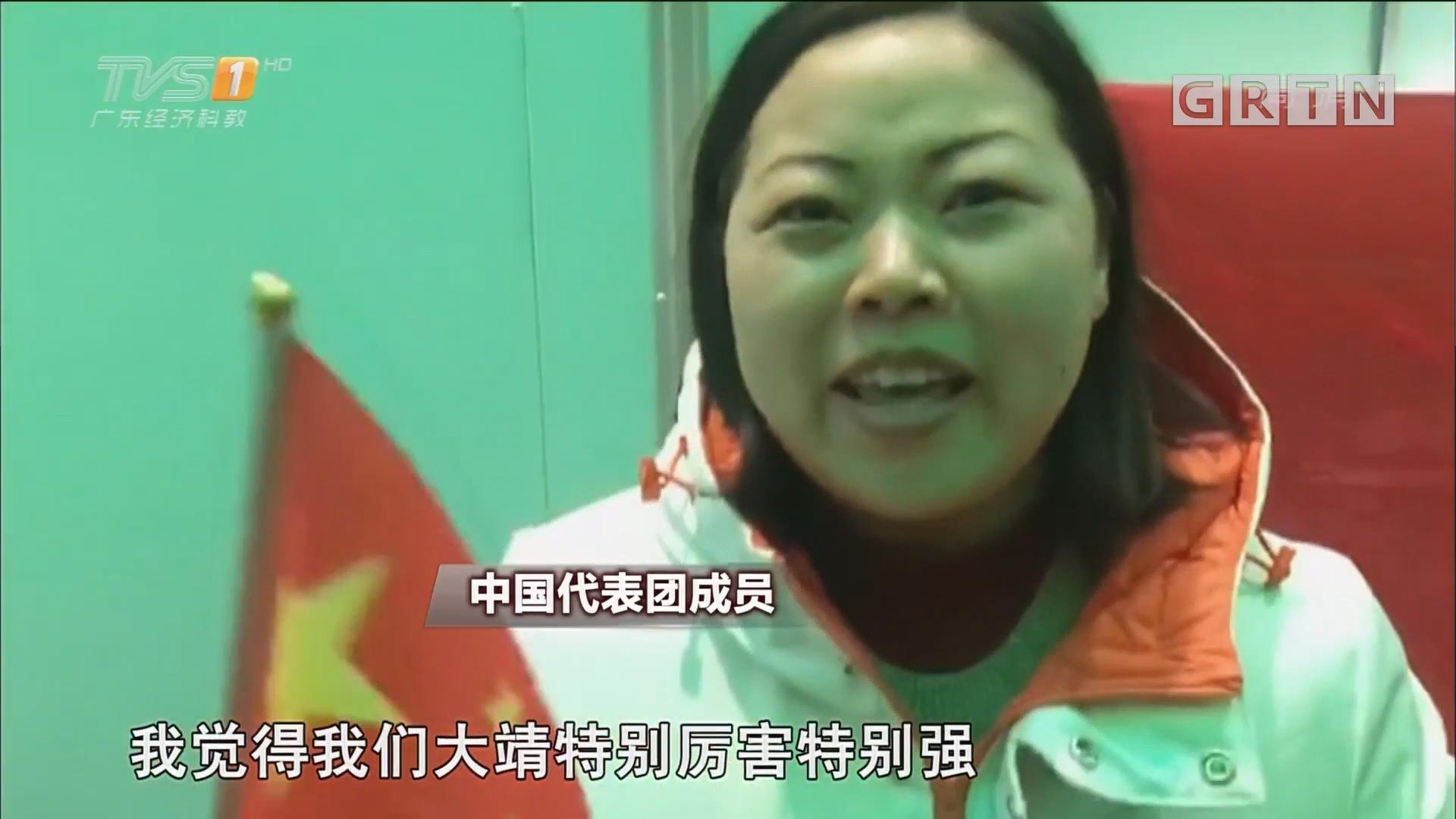 武大靖夺得冬奥会中国首金 短道速滑中国队夺银