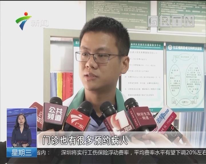 深圳:首部地方性家庭医生服务标准明起实施