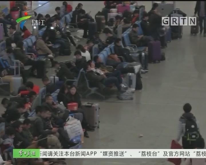 4G连线:广州南站夜间客流量依然较大