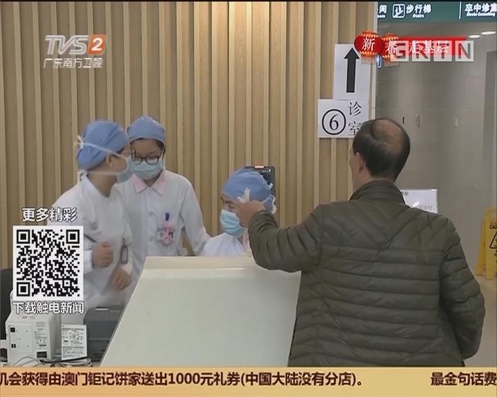 新春走基层:坚守岗位 急诊室里的新春佳节