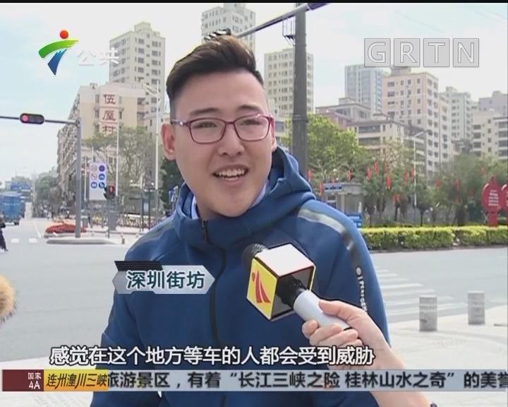 深圳:的士撞上安全岛 女子被卷车底