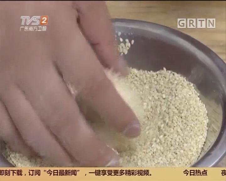 传统年味之——煎堆:煎堆碌碌 金银满屋