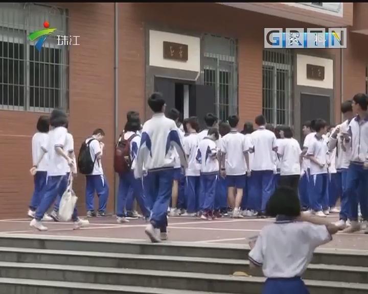 教育部:学校可减停大型室内集体活动