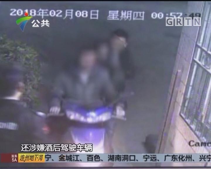 深圳:男子酒驾送工友 路上摔倒酿悲剧