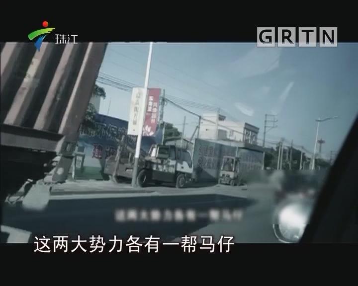 """2017""""飓风""""大案回顾:陆丰缉毒战(上)"""