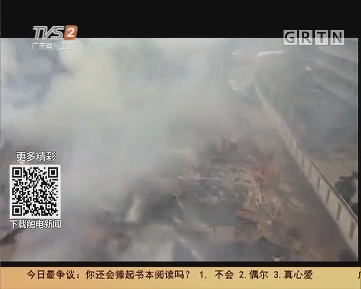 广州荔湾区:仓库突发大火 消防紧急扑救