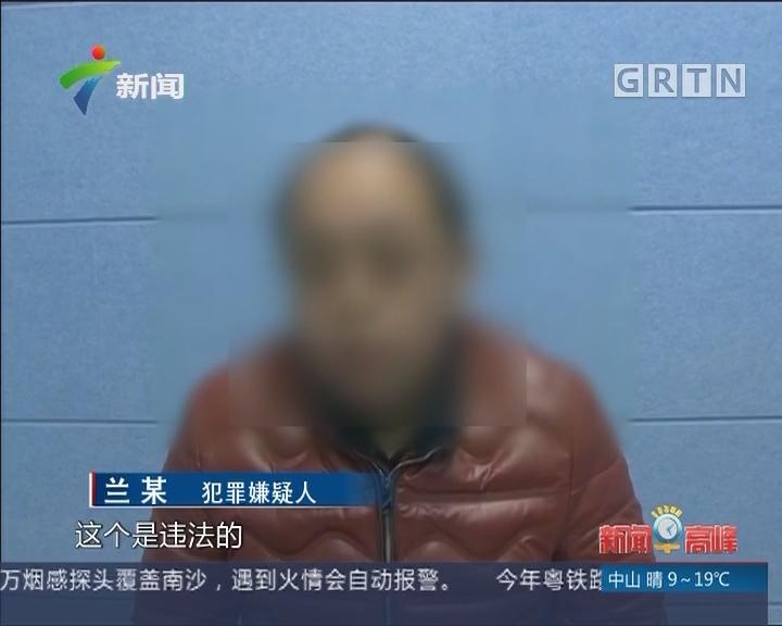 广州:最牛超载面包车 6座塞进19人
