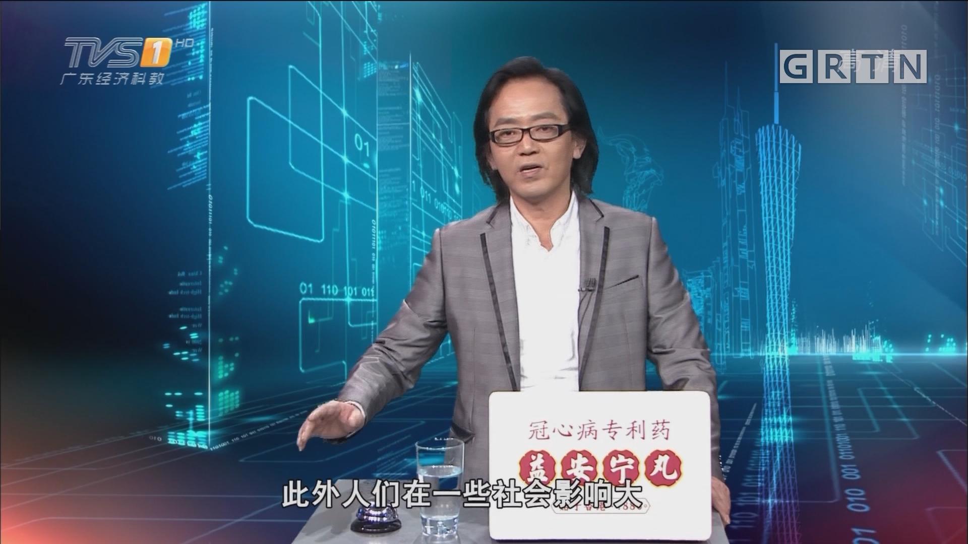 """[HD][2018-02-09]马后炮:黑恶势力侵蚀基层政权 必须坚决""""零容忍""""出重拳"""