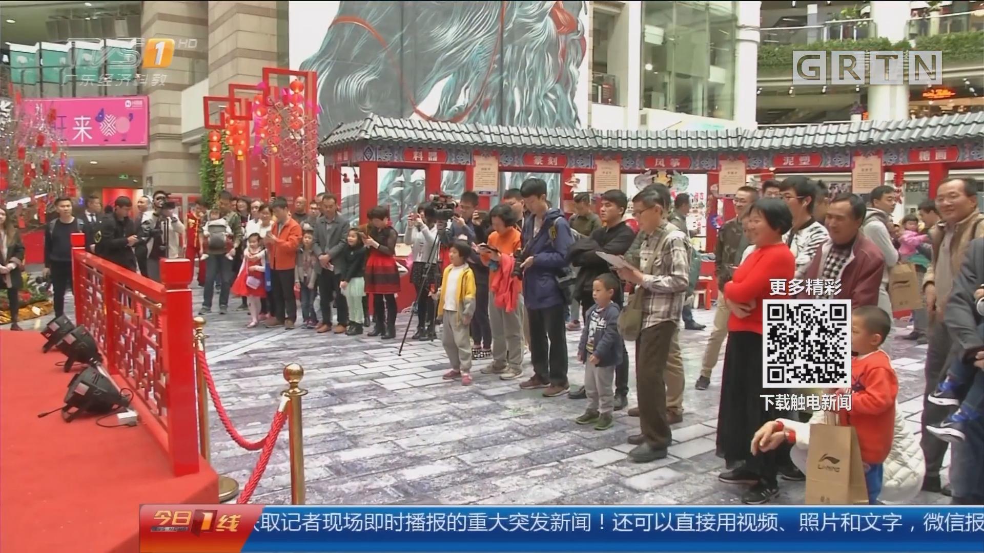 广州天河:逛庙会迎新春 热闹非凡