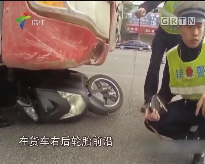 中山:货车司机撞死人后狂喝矿泉水