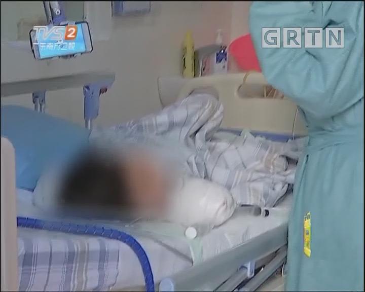 惨!高压电箱电伤 五岁男童需截肢