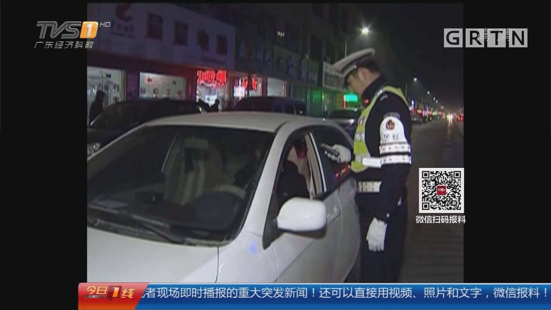 安徽芜湖:堂弟醉驾被查 堂哥撒泼砸警车