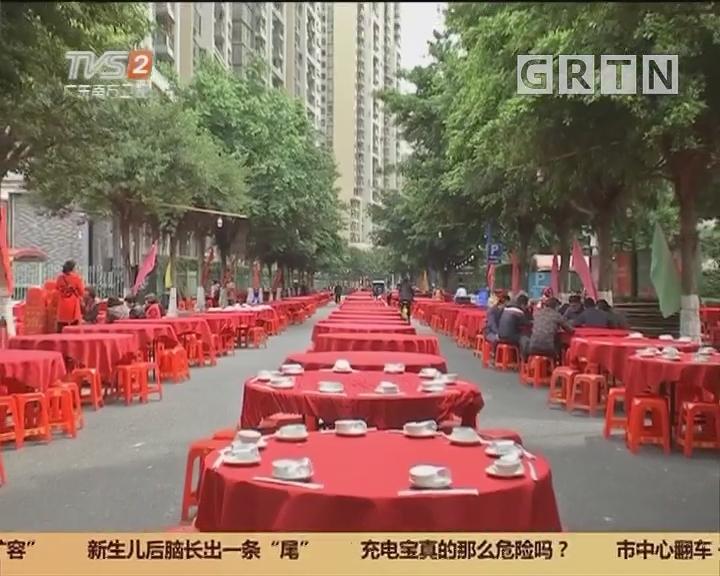 广州猎德:一年一度宗亲宴 年味不输春节