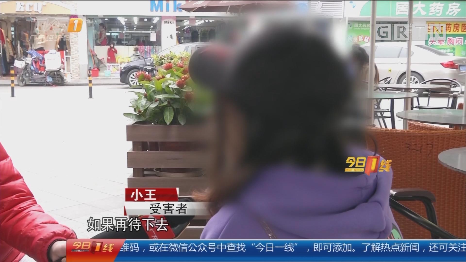 """深圳福田:电脑私藏员工""""露骨""""视频 老板干的?"""