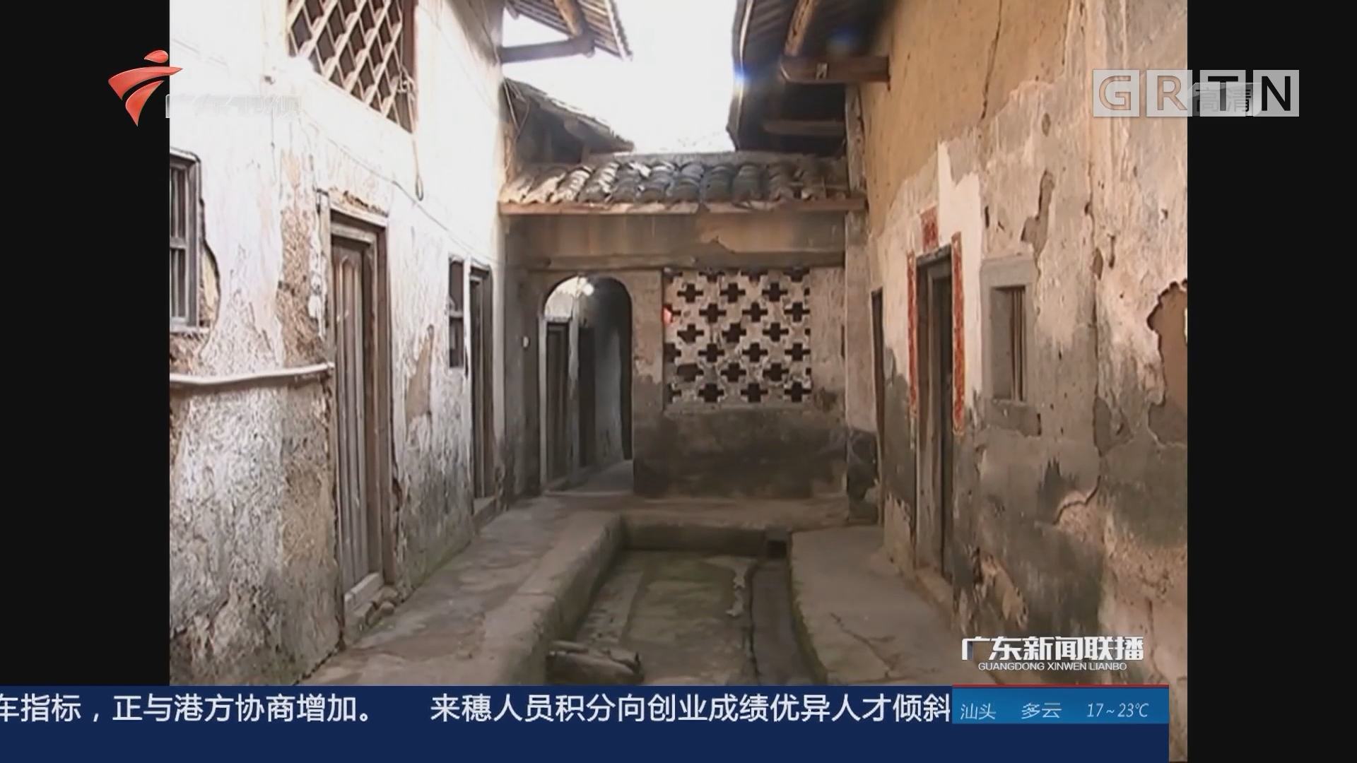 推动原中央苏区乡村振兴