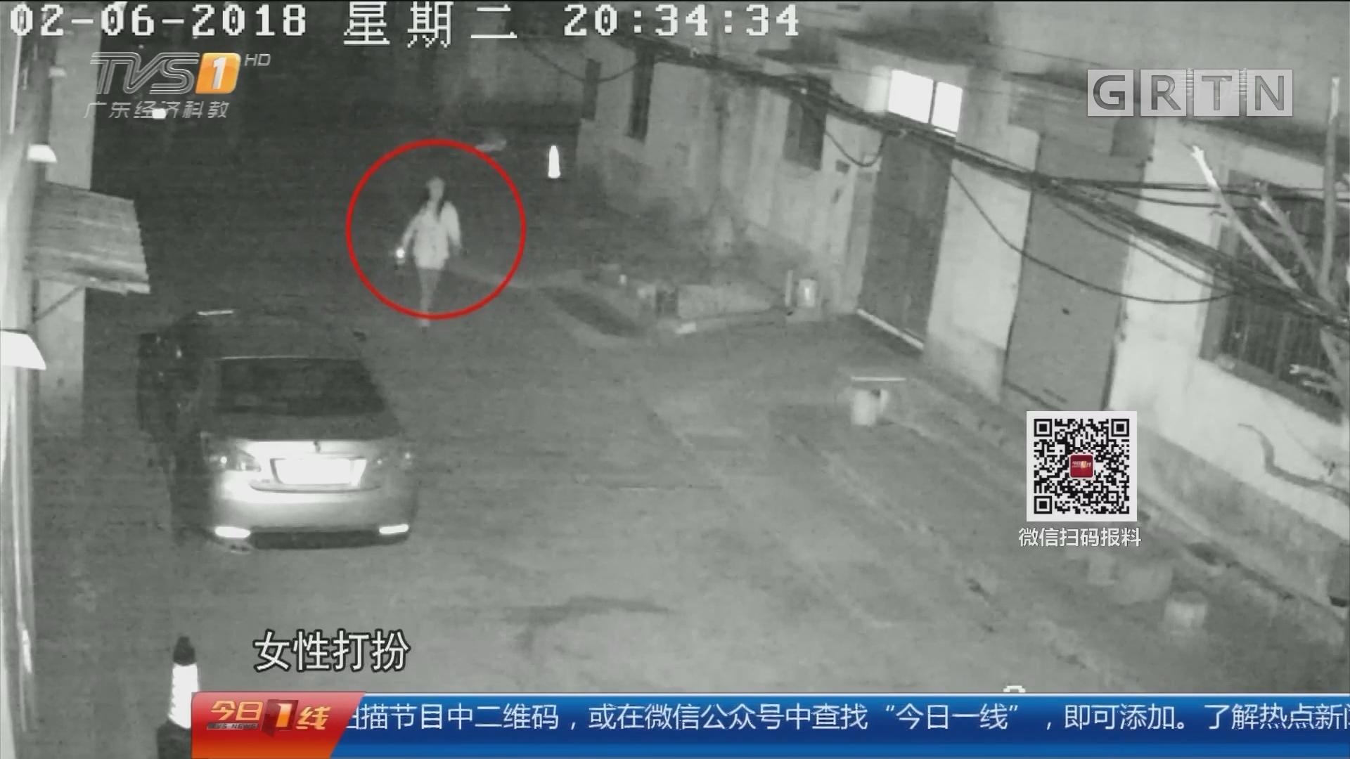 徐州:多户人家离奇失火 疑犯性别大变身