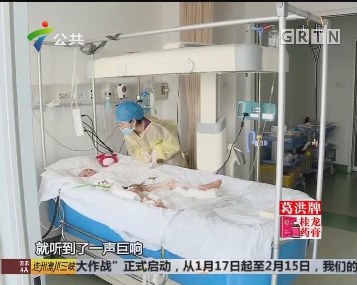 深圳:父亲抱儿子点煤气自杀