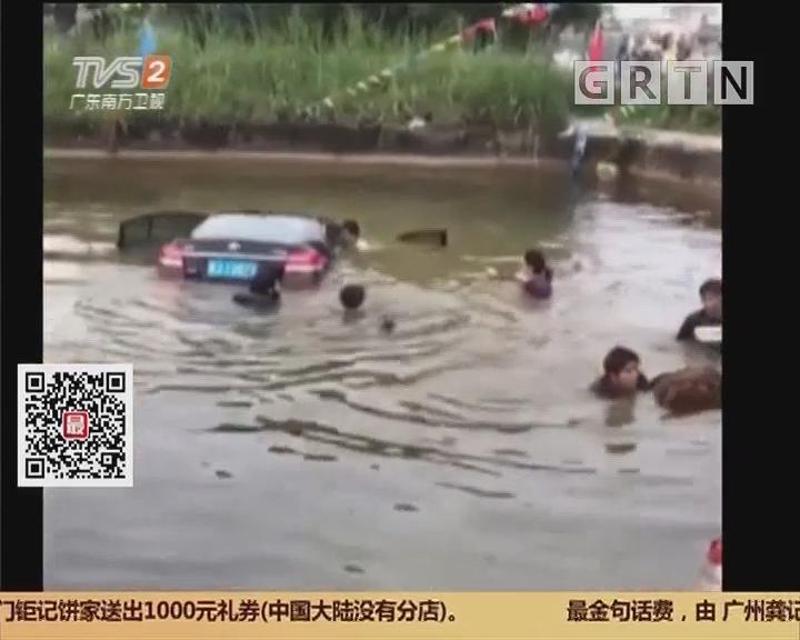 江门恩平:小车意外入塘 热心老友泥浆中救人