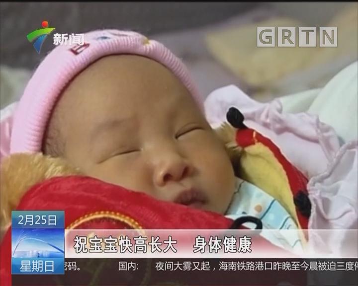 """佛山高明年俗:饮""""灯酒""""庆""""添丁"""""""