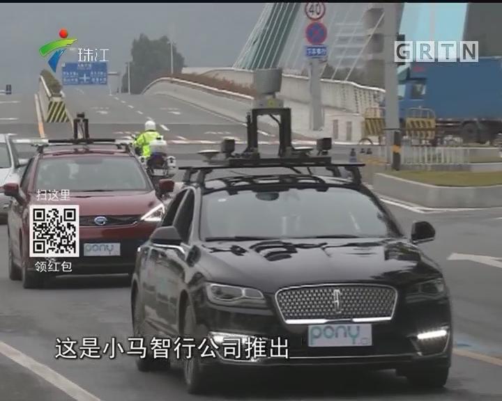 广州南沙:探索建立智能网联汽车示范区