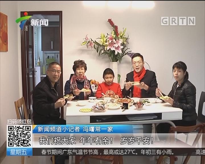 新年七天乐:年初一蒸萝卜糕 寓意新年步步高升!