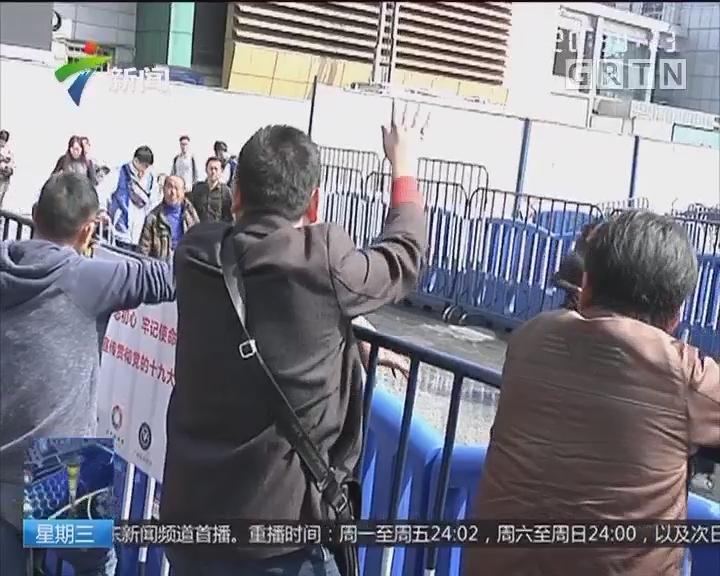 """广州:""""反向春运""""省时省钱车票足"""