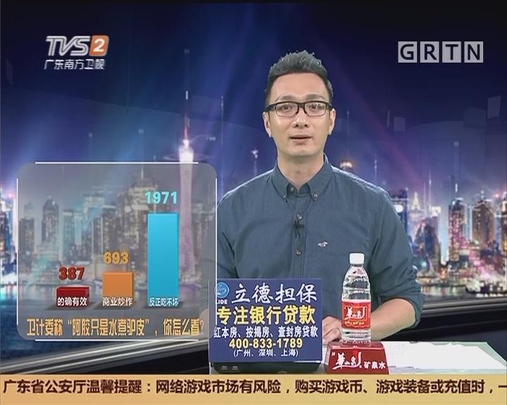 20180221互动集锦