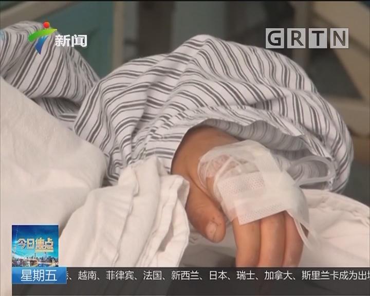 梅州:春节意外烧伤、烫伤患者多发