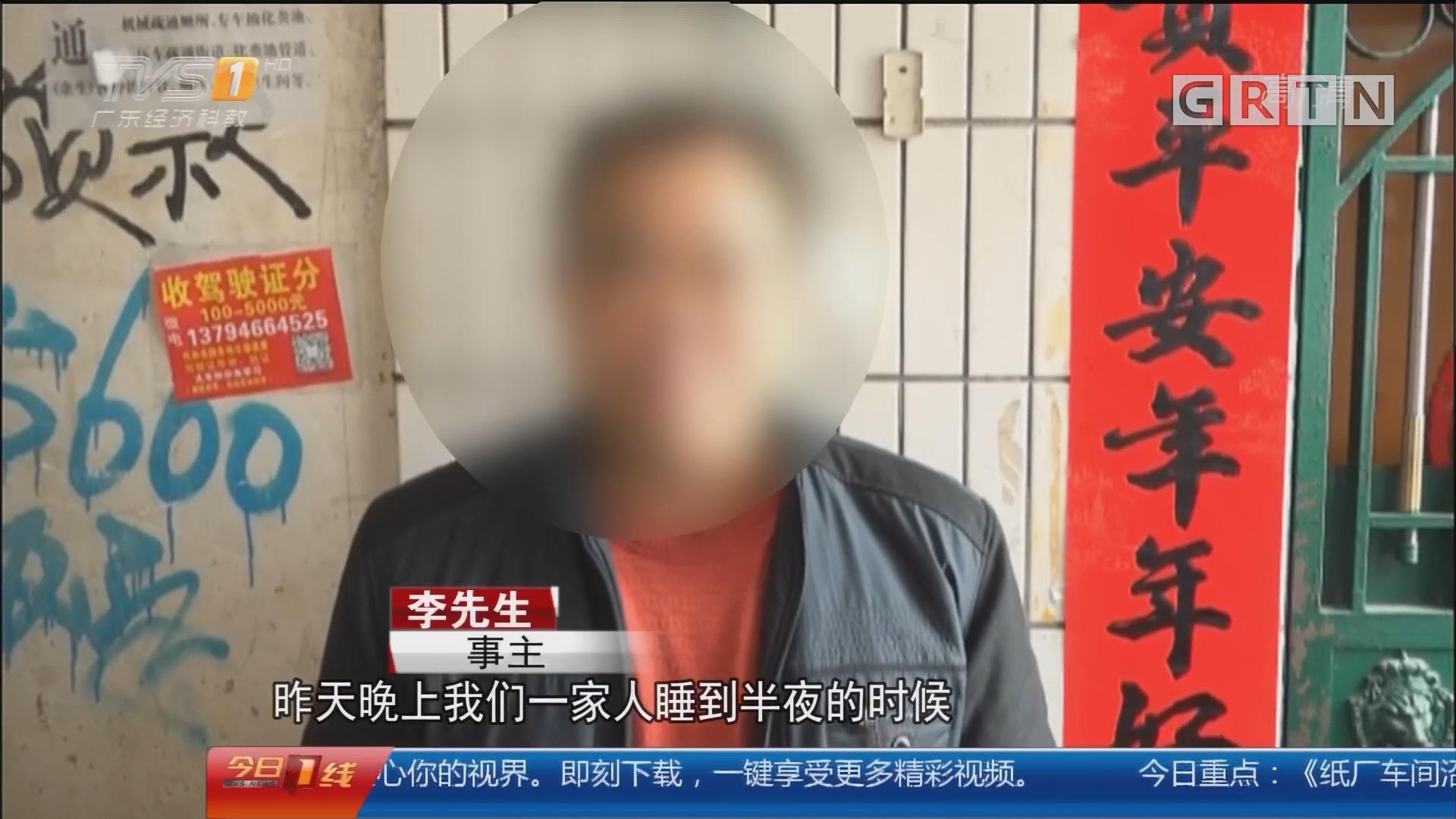 """韶关:家门口被安置""""炸弹"""" 消防成功排险"""