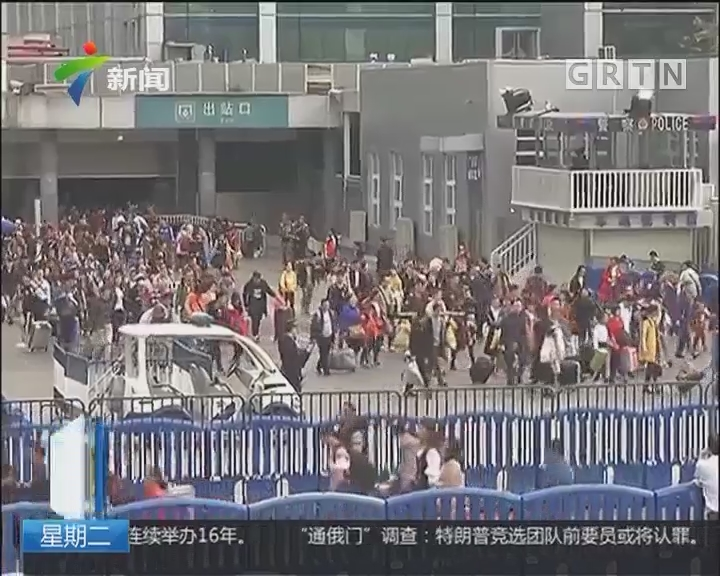 今天起至3月5日 广州火车站迎春运返程高峰
