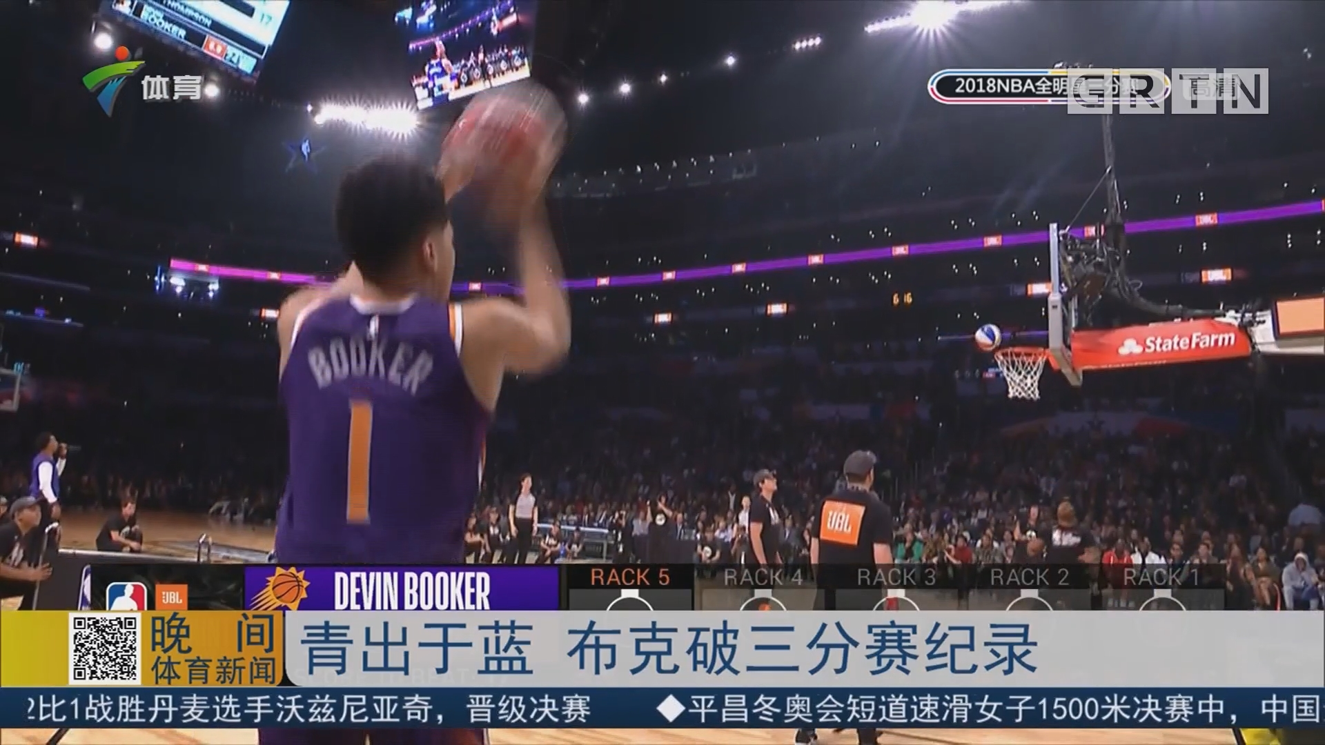 青出于蓝 布克破三分赛纪录