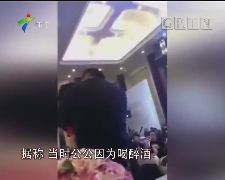婚礼现场强吻儿媳妇 酒精作怪?