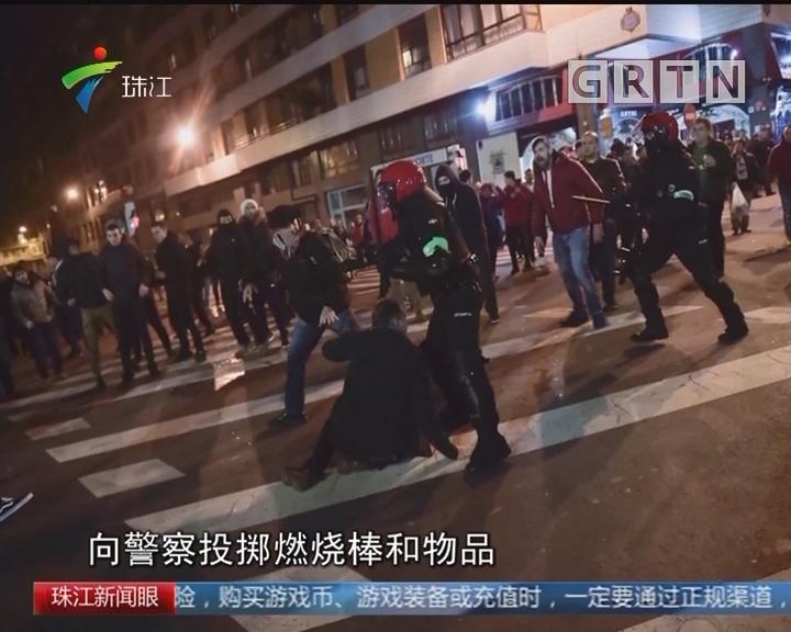 西班牙警方与球迷发生冲突