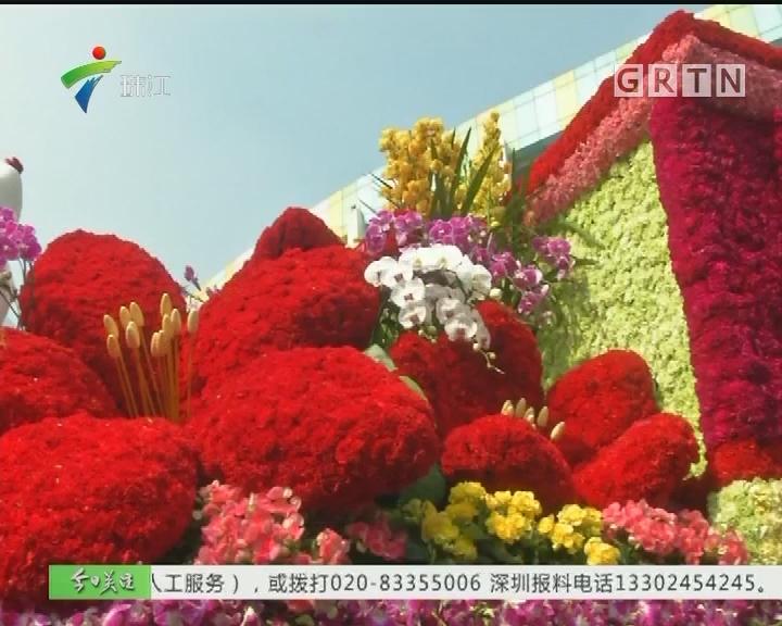 广州明起将有花车巡游
