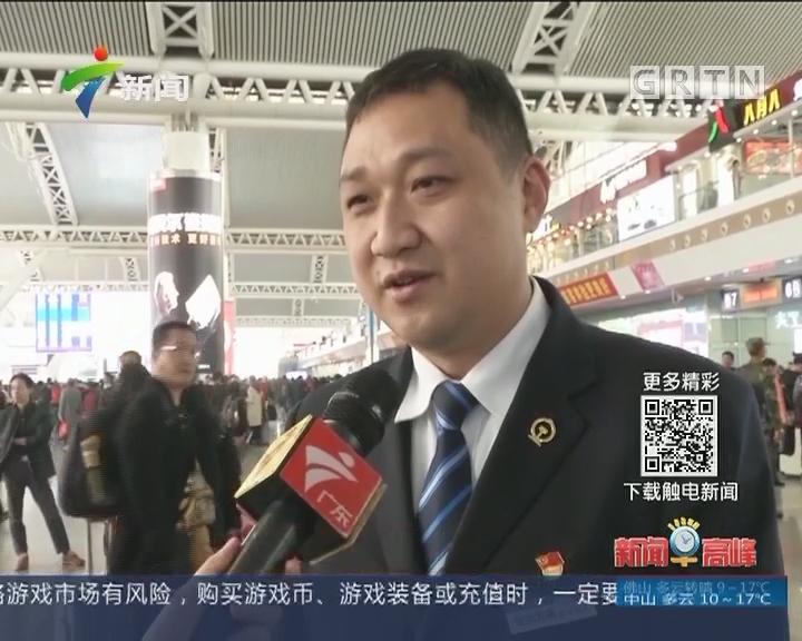 广州南站女洗手间发现一名刚出生的弃婴