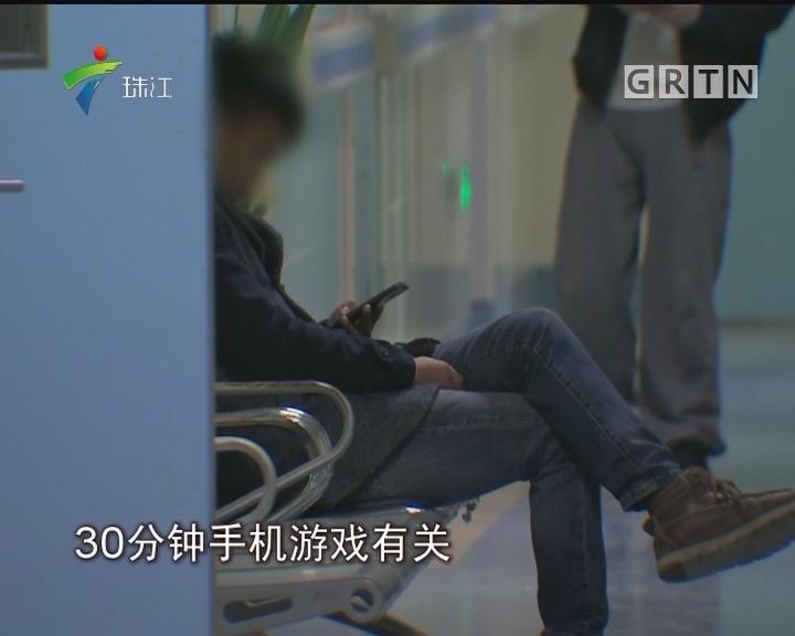 """广州:小伙子如厕沉迷玩手机 肛门竟长出""""尾巴"""""""