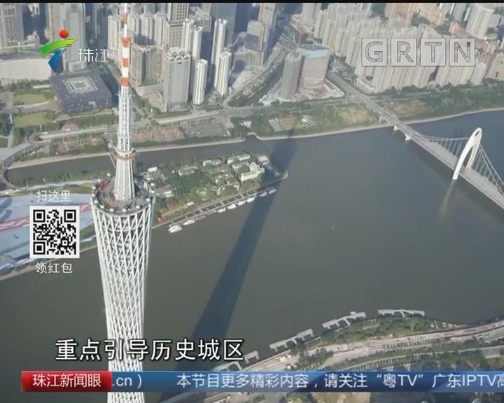 广州未来空间:屋顶绿化 强化地下通道