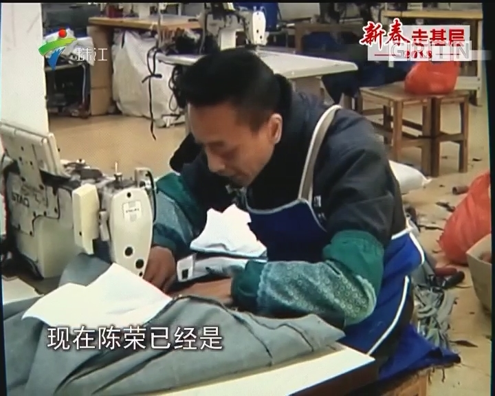 温暖回家路:制衣工人返乡 探望百岁奶奶