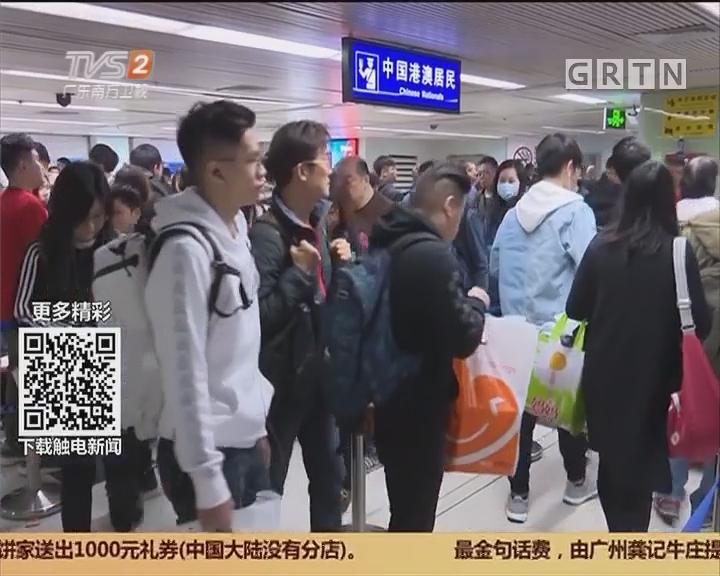 深圳罗湖口岸:超40万港澳台同胞返乡过年