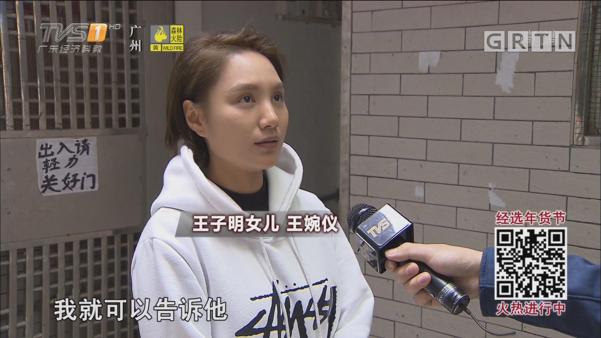 广州:市领导慰问见义勇为牺牲者家属