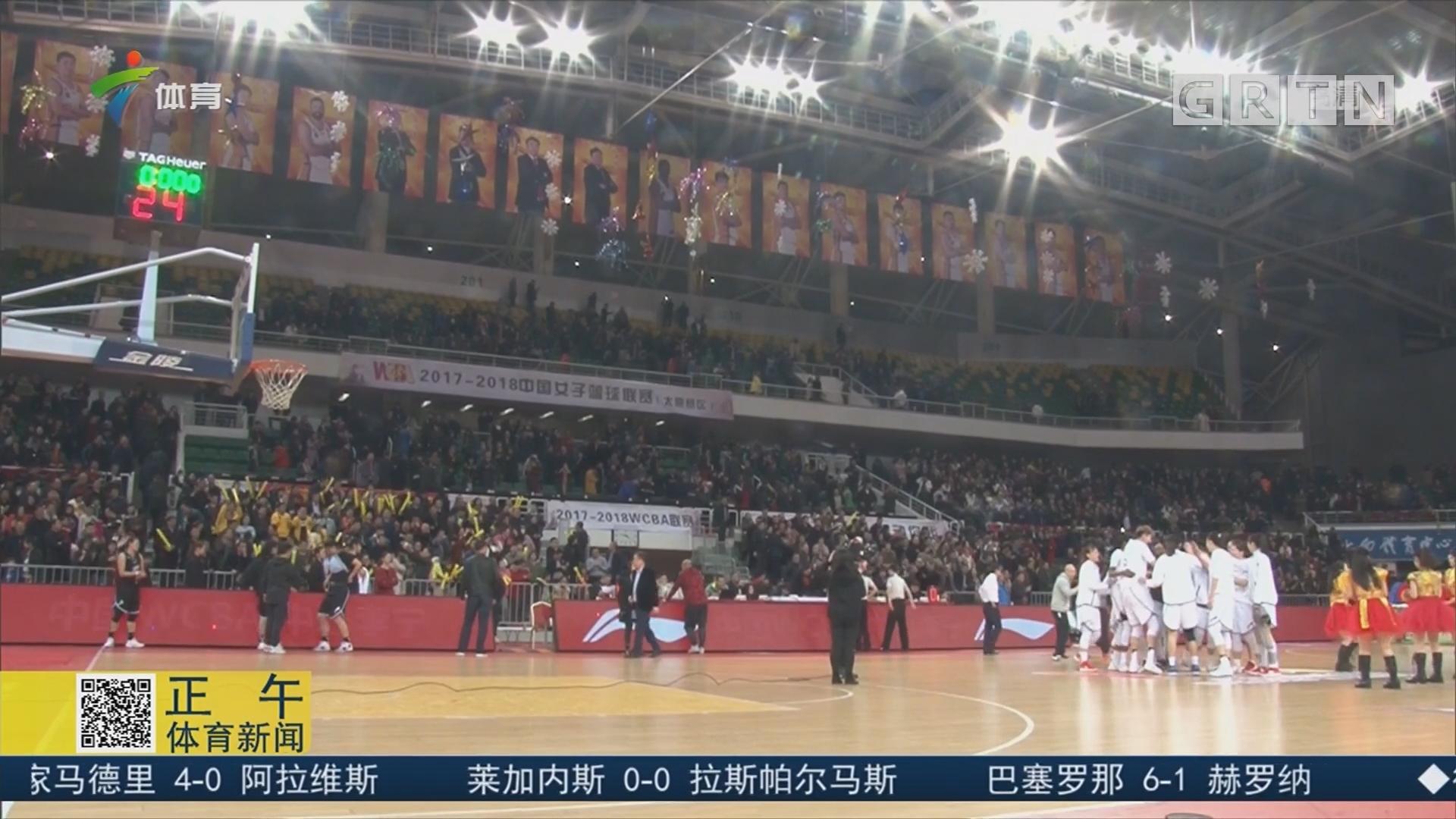 WCBA半决赛 广东再负山西面临绝境