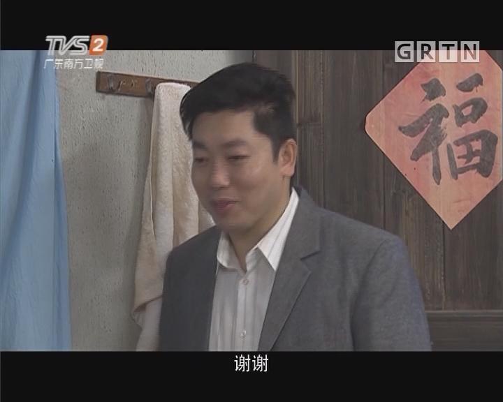 [2018-02-11]七十二家房客:武林高手金师傅(上)