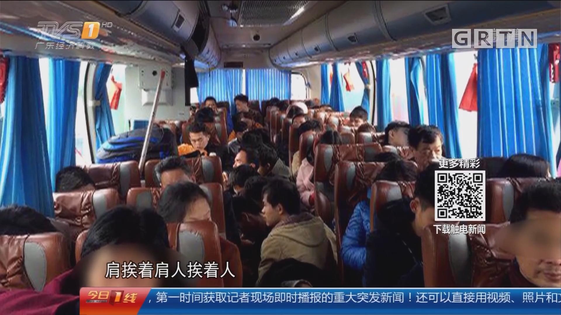 惠州惠阳:大巴超载27人 过道坐满乘客