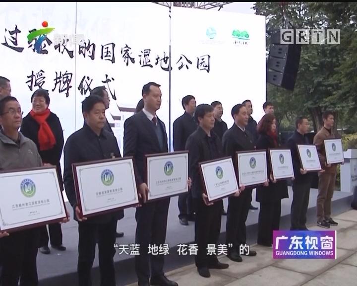 广州:2018世界湿地日中国主会场宣传活动在穗举行